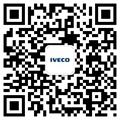 依维柯中国微信