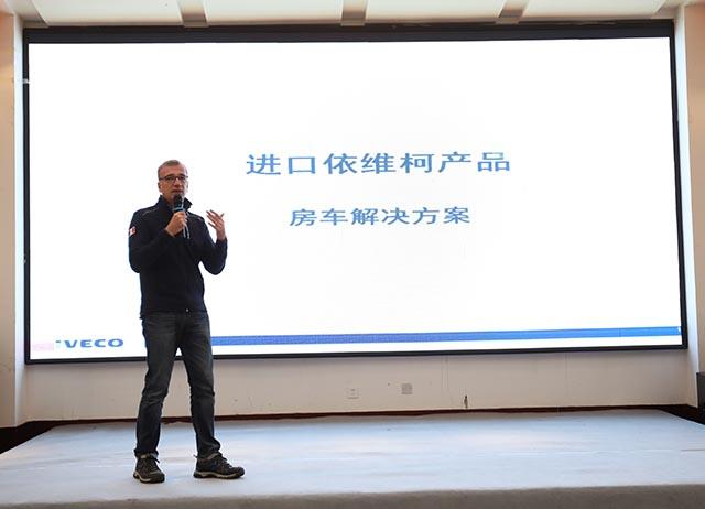 依维柯携进口Daily Hi-Matic举办首届青海湖房车旅游文化节