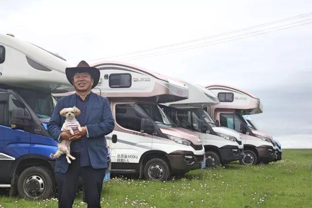 依维柯(中国)房车生活网