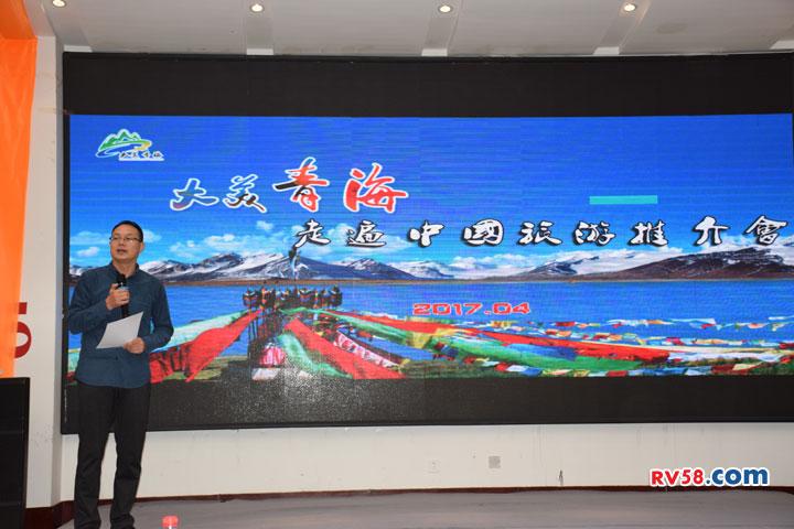 2018进口依维柯房车品牌探索之旅暨首届青海湖房车旅游文化节完美