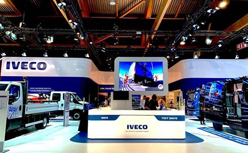 依维柯亮相布鲁塞尔车展,注重可持续能源技术