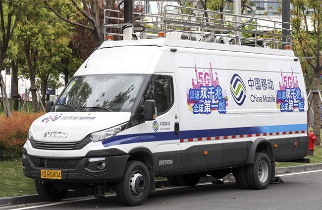 中国移动通讯保障车