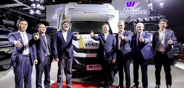 你从未见过的Q12 Plus房车首发,上海车展打卡进口依维柯!