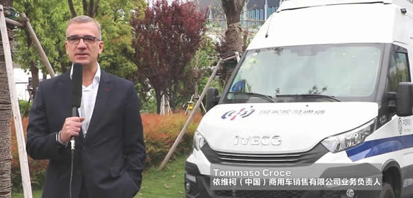 专访依维柯中国区负责人Tommaso Croce
