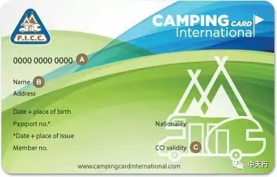 买进口依维柯房车,免费游日本,赴世界露营大会!